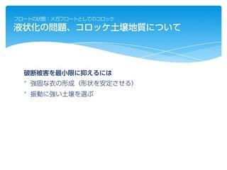 スライド13.jpg