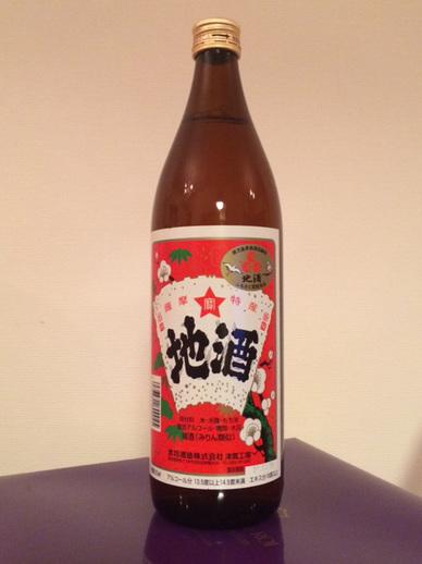 takaraboshi02.JPG